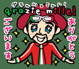 enjoy Italian! with Sasaki carpaccio! sticker #7062333