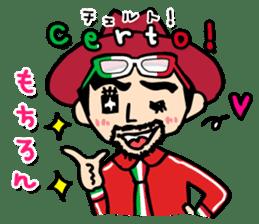 enjoy Italian! with Sasaki carpaccio! sticker #7062338