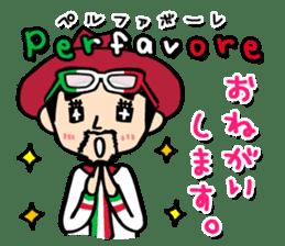 enjoy Italian! with Sasaki carpaccio! sticker #7062339