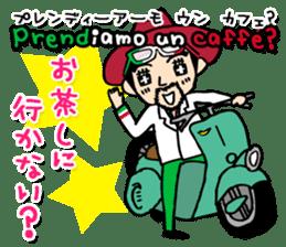 enjoy Italian! with Sasaki carpaccio! sticker #7062344