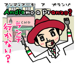 enjoy Italian! with Sasaki carpaccio! sticker #7062345