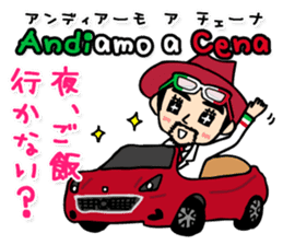 enjoy Italian! with Sasaki carpaccio! sticker #7062346