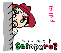 enjoy Italian! with Sasaki carpaccio! sticker #7062349