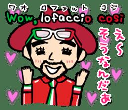 enjoy Italian! with Sasaki carpaccio! sticker #7062356