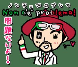 enjoy Italian! with Sasaki carpaccio! sticker #7062358