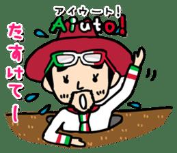 enjoy Italian! with Sasaki carpaccio! sticker #7062363
