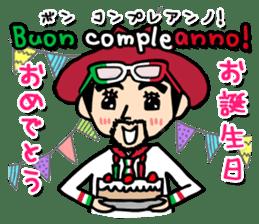 enjoy Italian! with Sasaki carpaccio! sticker #7062366