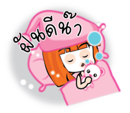Namkang stickers (TH) sticker #7064420