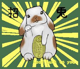 Latte and Rabbit's sticker #7064805