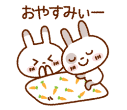 Spotted rabbit (Chap. always with you) sticker #7066425