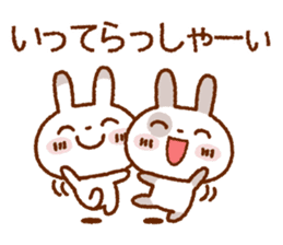 Spotted rabbit (Chap. always with you) sticker #7066427