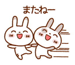 Spotted rabbit (Chap. always with you) sticker #7066431