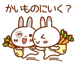 Spotted rabbit (Chap. always with you) sticker #7066433