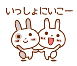Spotted rabbit (Chap. always with you) sticker #7066435