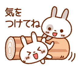 Spotted rabbit (Chap. always with you) sticker #7066436