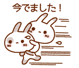 Spotted rabbit (Chap. always with you) sticker #7066437