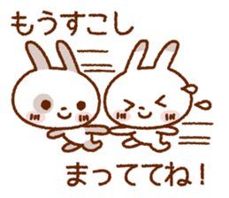 Spotted rabbit (Chap. always with you) sticker #7066438