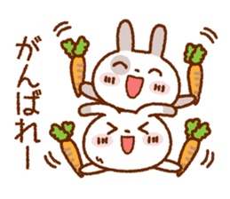 Spotted rabbit (Chap. always with you) sticker #7066439