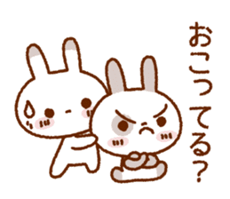 Spotted rabbit (Chap. always with you) sticker #7066442