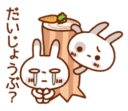 Spotted rabbit (Chap. always with you) sticker #7066443