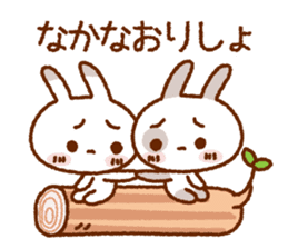 Spotted rabbit (Chap. always with you) sticker #7066444