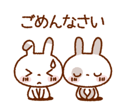 Spotted rabbit (Chap. always with you) sticker #7066446