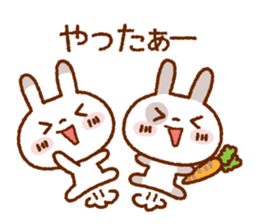 Spotted rabbit (Chap. always with you) sticker #7066453