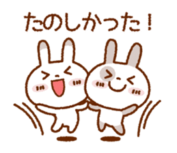 Spotted rabbit (Chap. always with you) sticker #7066454