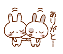 Spotted rabbit (Chap. always with you) sticker #7066455