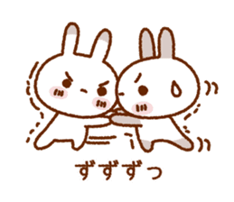Spotted rabbit (Chap. always with you) sticker #7066458