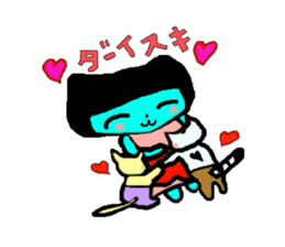 Lovely light blue cat sticker #7067825