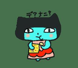 Lovely light blue cat sticker #7067849