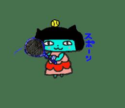 Lovely light blue cat sticker #7067859