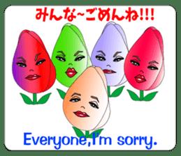 Cute TURIPS sticker #7067988