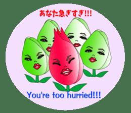 Cute TURIPS sticker #7068003