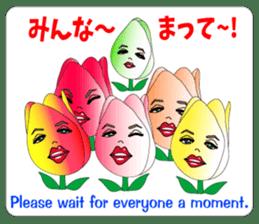 Cute TURIPS sticker #7068012