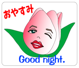 Cute TURIPS sticker #7068023