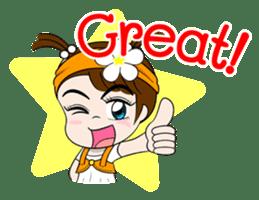 Namkhing Vol. 1 Jom Za (EN) sticker #7068622