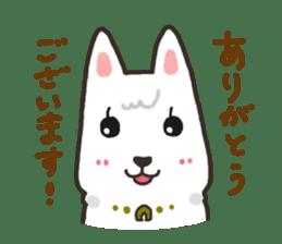 """Ladylike dog girl """"Namikoro"""" sticker #7069152"""