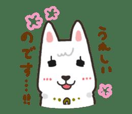 """Ladylike dog girl """"Namikoro"""" sticker #7069153"""