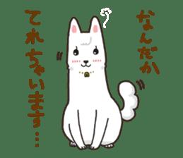"""Ladylike dog girl """"Namikoro"""" sticker #7069154"""