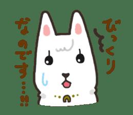 """Ladylike dog girl """"Namikoro"""" sticker #7069159"""