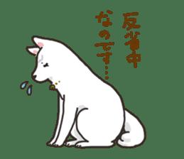 """Ladylike dog girl """"Namikoro"""" sticker #7069165"""