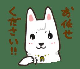 """Ladylike dog girl """"Namikoro"""" sticker #7069171"""