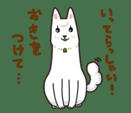 """Ladylike dog girl """"Namikoro"""" sticker #7069176"""