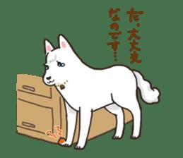 """Ladylike dog girl """"Namikoro"""" sticker #7069182"""