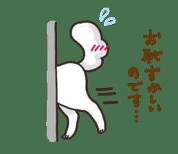 """Ladylike dog girl """"Namikoro"""" sticker #7069183"""