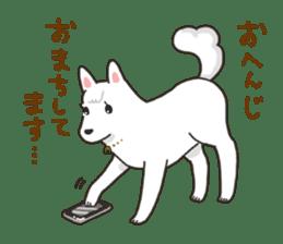 """Ladylike dog girl """"Namikoro"""" sticker #7069186"""