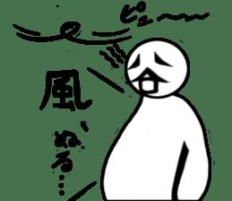 tanimaru uncle summer vacation sticker #7069275