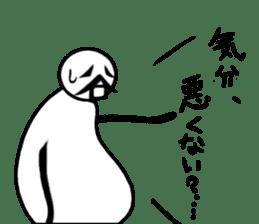 tanimaru uncle summer vacation sticker #7069283